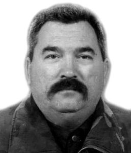 Davorin Đurđević